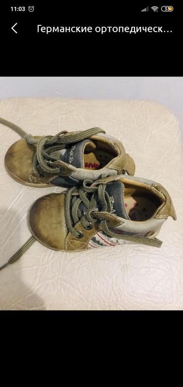 спортивные ботинки в Кыргызстан: Ортопедические ботинки