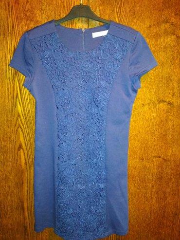 продаеться платье размер 146 в Лебединовка