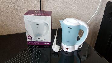 Мини чайник Vitek электрический на 0.5л НОВЫЙ удобно в дорогу