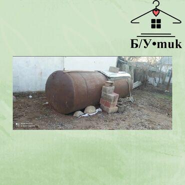 Животные - Кант: Цистерна 3 тонны