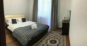 квартира кызыл аскер in Кыргызстан | БАТИРЛЕРДИ УЗАК МӨӨНӨТКӨ ИЖАРАГА БЕРҮҮ: Посуточно, на ночь, на день, на часы сдаются квартиры! Великое
