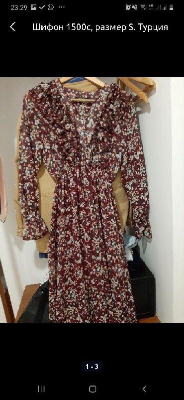 snikersy 36 razmer в Кыргызстан: Платье шифон размер турец 36 новый
