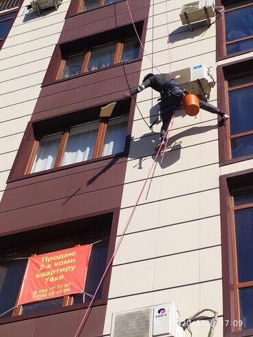 Ищу работу (резюме) - Бишкек: Высотные работы (Альпинист) Алпинист АльпинизмСтроительство и