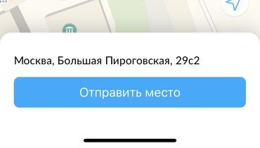 Строительство и ремонт в Vovchansk