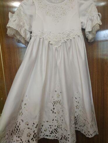 белая kia в Ак-Джол: Продается детское платье с болеро