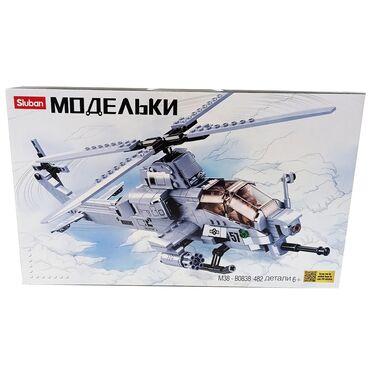 веб камера модель в Кыргызстан: Конструктор вертолёт.Почувствовать себя в поле боя ребенок сможет
