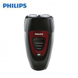 Philips üzqırxan, rəsmi zəmanətli ünvan 28May, digər ünvanlara poçt və
