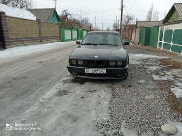 ким бу хором в Кыргызстан: BMW 520 2 л. 1994