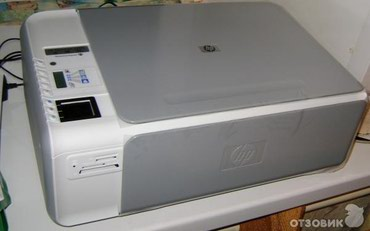 Hp Photosmart C4283 adaptri satilir. в Bakı