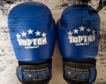Срочно продаю кожанные германские перчатки для бокса от компании