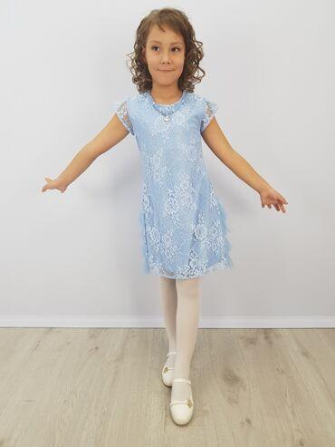 диски bmw 128 стиль r17 в Кыргызстан: Нарядное платье для девочки Артикул: БеллаРазмеры: 116, 122, 128