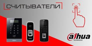 Считыватели ASR1102A(V2) ASR1102A-D(V2) в Бишкек
