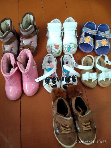 qış ortopedik uşaq ayaqqabıları - Azərbaycan: Uşaq ayaqqabıları ucuz verirəm istəyən yazsin