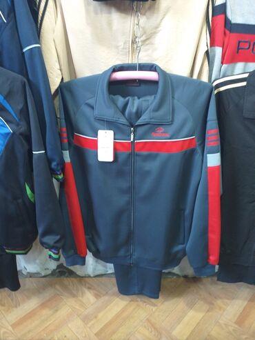 Мужской спортивный костюм.Пекин.Размер 52.Цена 1000 сомов