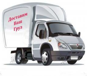 переезд сервис - профессиональные услуги по переезду! услуги в Бишкек