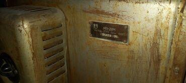 Медтовары - Кант: Продаю муфельную печь зуботехническая