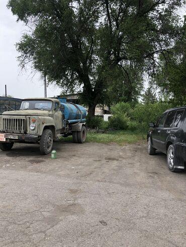 купить газ 53 самосвал бу в Кыргызстан: Срочно требуется водитель на газ-53 (водовоз)