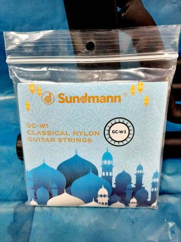 gitara klassik - Azərbaycan: Klassik gitara simi sudmann italyan brendi