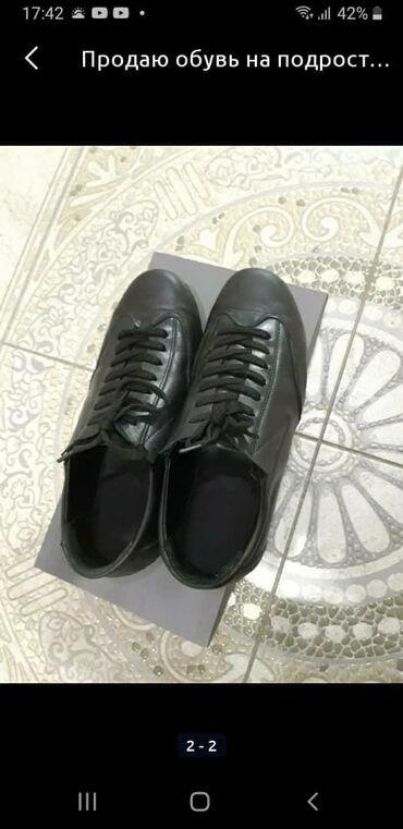 """спортивне обувь в Кыргызстан: Продаю обувь на мальчика подростка 37 -37,5 размер. Турция """"Etor"""""""
