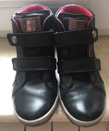 детские ажурные кеды для девочки в Азербайджан: Обувь для девочки, в отличном состоянии, размер 33, PABLOSKY