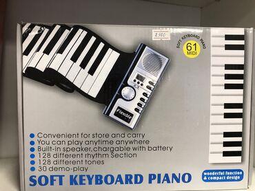 Гибкое пианино . Для новичков. Самые низкие цены .  Наш адрес: Юсупа А