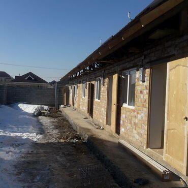 vindous 7 в Кыргызстан: Продам Дом 100 кв. м, 7 комнат