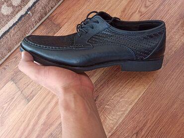 """5535 объявлений: Продаю кожаную обувь по низкой цене, которую покупали у фирмы """"Chokoyc"""