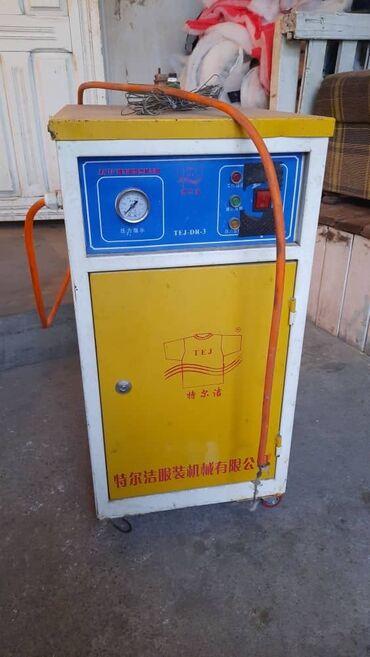 утюг philips gc 4870 в Кыргызстан: Паровой утюг в хорошем состоянии. По всем вопросам обращайтесь