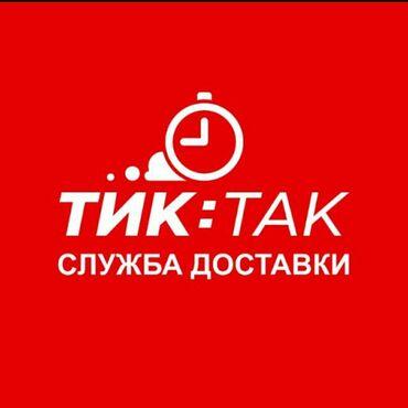 гантели разборные new other в Кыргызстан: Доставка от двери до двери Время доставки в течении 1 часа