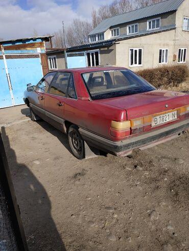 Теплый бодик - Кыргызстан: Audi 100 1.8 л. 1987