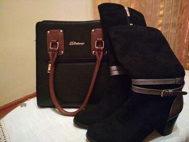 Сопаги Деми вместе с сумкой