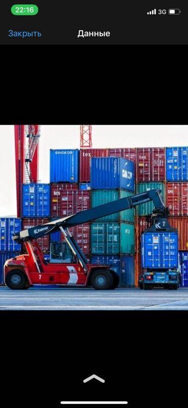 Морские контейнеры. Продаю контейнеры 40-тонники из Юж.Кореи. В