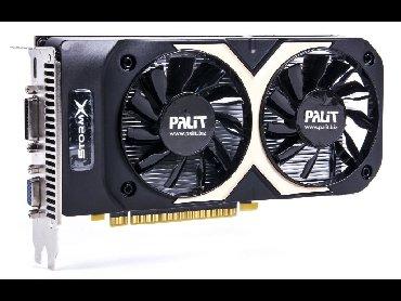 Срочно GTX 750Ti StormX Dual 2G DDR5 128bit Игровой Видео карта на