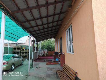 дом на иссык куле купить в Кыргызстан: 120 кв. м 3 комнаты, Кондиционер