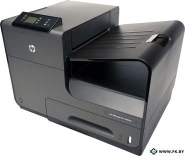 Струйный быстрый б-у Принтер HP Officejet Pro X451dw в Бишкек