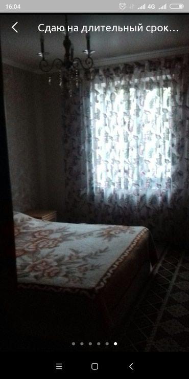 По суточно 1ком.квартира для двоих. В в Бишкек
