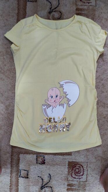 palto razmer 46 в Кыргызстан: Яркая футболка для беременных) Размер 46 НОВАЯ