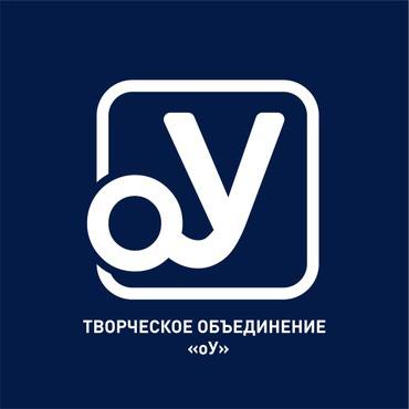 Разработка, Дизайн: Лого, Брендбук, в Бишкек