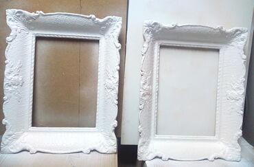 Ramovi za zidni dekor    50 x38