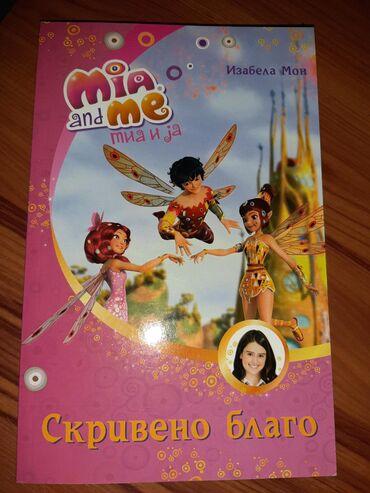 """Nova knjiga,Mia i ja"""" za decu"""