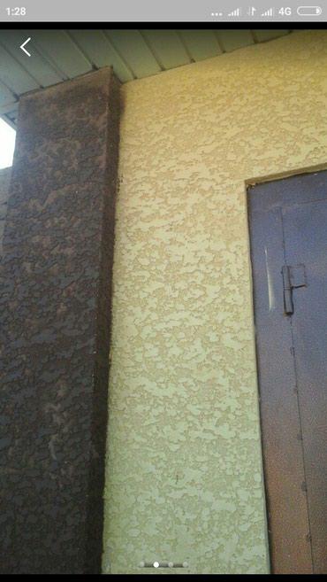 Текстура + Утипления. Качество % в Бишкек