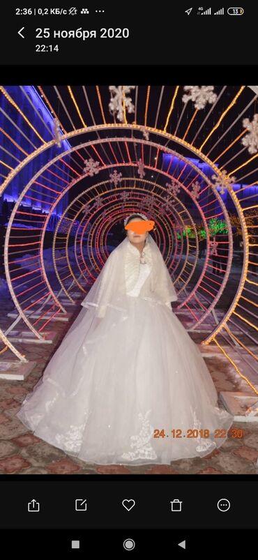 свадебные платья хиджаб в Кыргызстан: Свет белый.Корсет.фата+шуба.Внутри есть подьюбник.Состояние отл.Размер