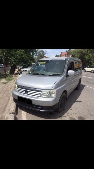 ups b u в Кыргызстан: Ищу работу с личным авто. Автомобиль Honda step