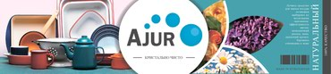 Создание логотипа с нуля, журналы, визитки, буклеты, меню, афиши в Бишкек