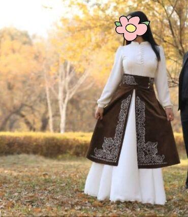 Белдемчи+платья. Одевала один раз. Срочно!!!