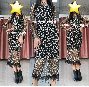 черное платье на свадьбу в Кыргызстан: Продаю платье за 800.Недавно покупала себе на свадьбу в магазине