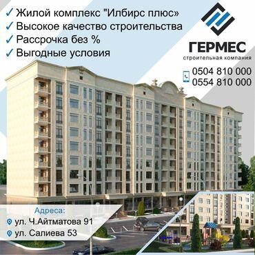 продам авто в рассрочку in Кыргызстан | MERCEDES-BENZ: 1 комната, 47 кв. м