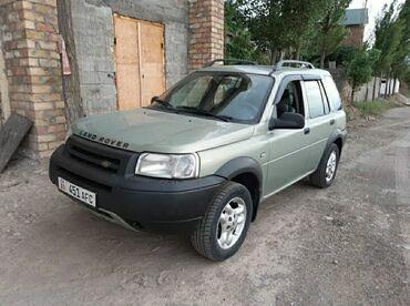 Транспорт - Гавриловка: Land Rover Freelander 2.5 л. 2002