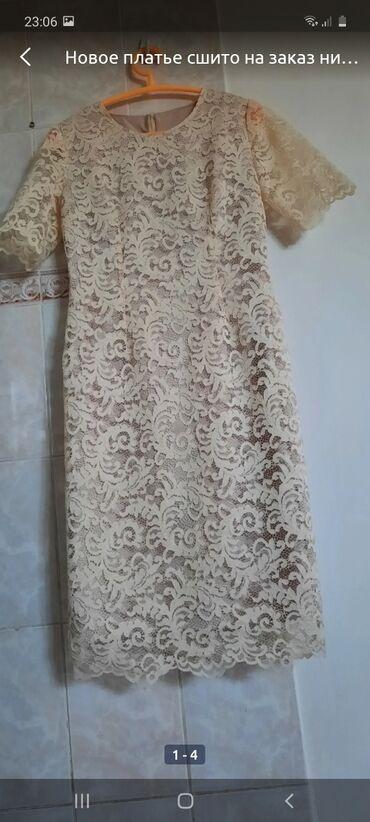 Платье сшито на индивидуальный заказ подойдёт на 44-46 (одевала 1раз)