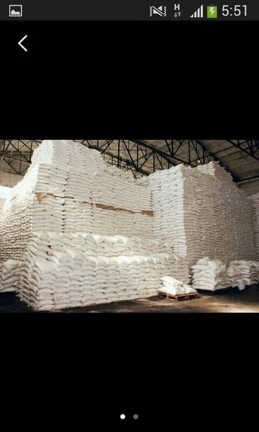 Сахар нават - Кыргызстан: Продаю Сахар оптом Российский сахар, Каинды Кошой . ! Адрес Бишкек